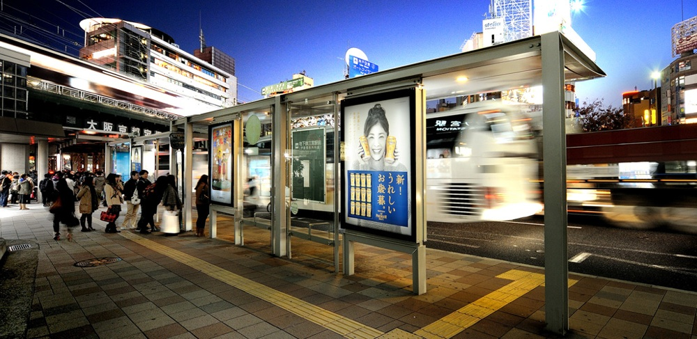 Image of JCDecaux Abribus in Japan