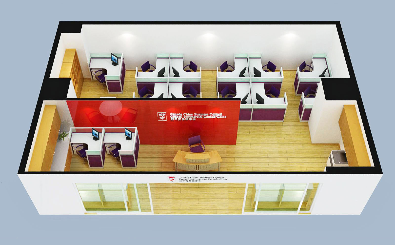 "Image of conference rooms in ""Neighbourhood Offices"""
